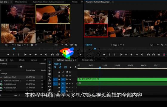 Premiere 多机位镜头剪辑训练视频教程 Pr中文字幕教程