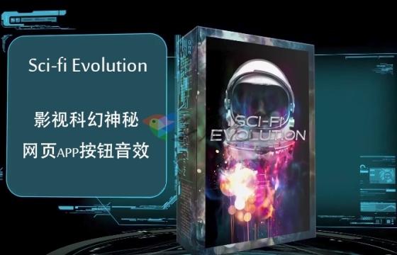 音效素材 影视科幻神秘元素 科技网页APP按钮音效 Sci-fi Evolution Wav