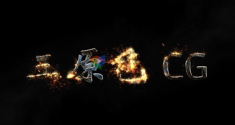 AE模板 三原色CG 片头Logo 火焰粒子燃烧焚逝特效 Ae 模板-第1张
