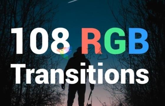 AE模板 108个画面色彩颜色分离转场过渡特效 RGB Transitions