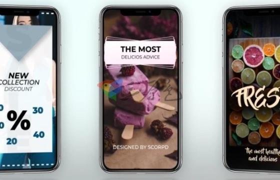 AE模板 朋友圈H5短视频创意Ins包装促销广告 Instagram Stories