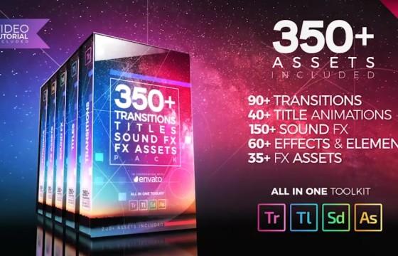 Pr模板 350多个特效转场 文字排版动画 图形过渡音效 工具包