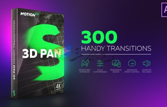 AE脚本模板 300多个3D无缝转场过渡+音效 3D Transitions