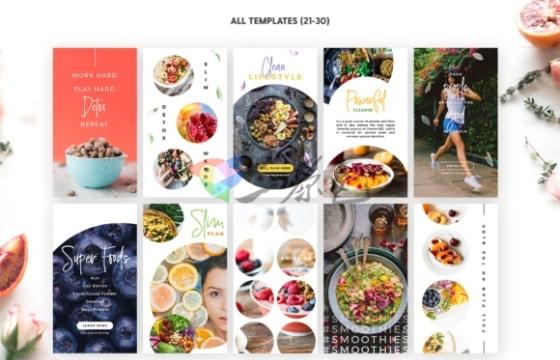 PSD模板 朋友圈 短视频创意营销广告 吃货美图 PSD Instagram