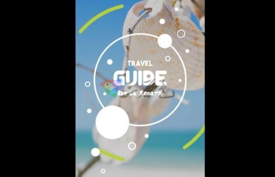 AE模板 竖版创意朋友圈短视频产品宣传介绍展示广告 Story Travel
