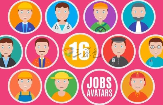 AE模板 16个各行业人物形象头像MG动画 Avatar Icons Pack