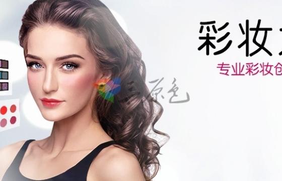 专业人像美容磨皮彩妆大师创作软件CyberLink MakeupDirector Deluxe v2.0.2中文版