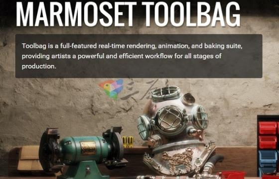 三维场景实时预览渲染引擎 Marmoset Toolbag v3.04 Win x64