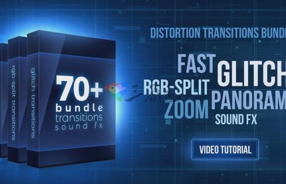 Pr模板 70多个无缝转场和音效素材 Glitch and Transitions Sound FX