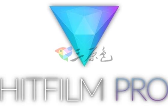 专业影视剪辑 特效合成软件 HitFilm Pro v9.0.7813 Win 破解版