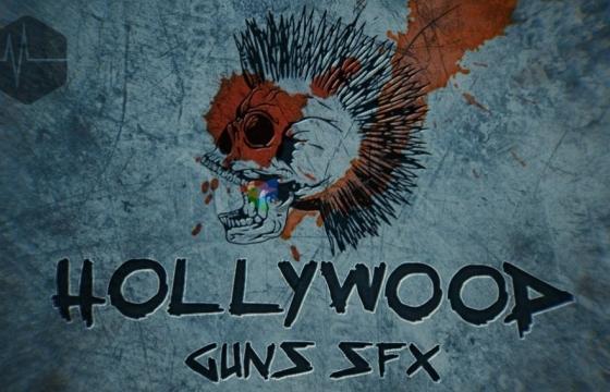 音效素材 280种好莱坞枪火武器高品质音效 Hollywood Guns SFX Wav