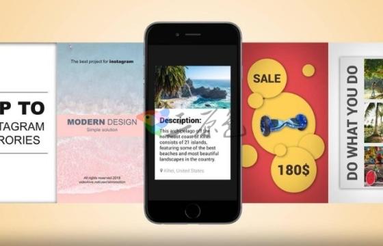AE模板 业务 促销广告 照片墙 Inspire Instagram Stories