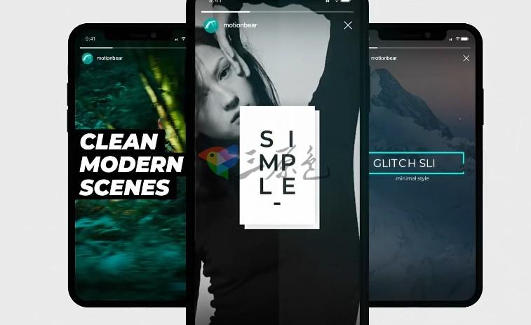 AE模板 手机短视频 商品活动促销 风景旅游照片墙Instagram Bundle 2.0 Ae 模板-第1张