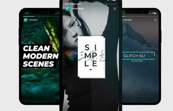 AE模板 手机短视频 商品活动促销 风景旅游照片墙Instagram Bundle 2.0