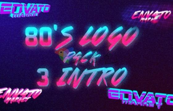 AE模板 80年代霓虹效果三维标志文字片头 Logo Intro Pack 3 in 1