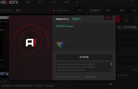 电脑屏幕游戏高清实时录像软件Mirillis Action! v3.1.1 中文破解版