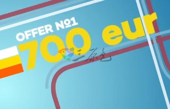 AE模板 时尚简洁线条指路产品促销片头片尾 Modern Promo
