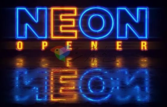 AE模板 霓虹灯文字LOGO标题发光点亮效果 Neon Logo