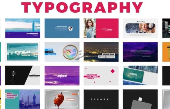 Pr模板 商业广告促销推广 文字标题字幕动画场景 Typography