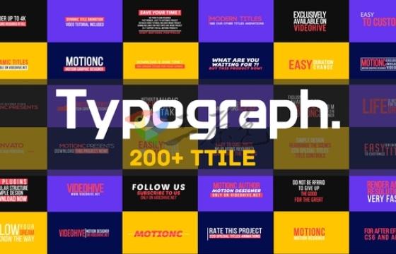 AE模板 200多组文字标题排版 字幕动画展示 Typograph