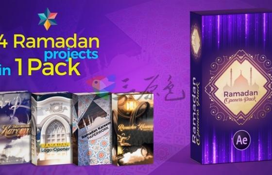 AE片头模板 4套伊斯兰斋月创意LOGO标志文字开场 Ramadan Openers