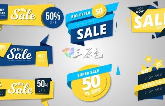 AE模板 11个创意促销打折 销售横幅图像标题动画 Sale Banners
