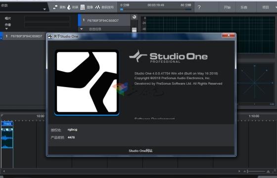 数字音乐创作软件PreSonus Studio One Pro v4.0 中文注册版