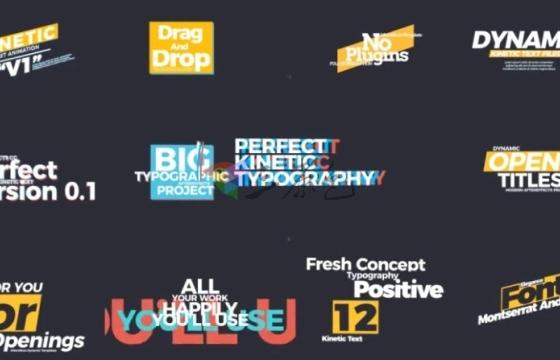 AE模板 字幕标题图形动画 12组文字排版动画 综艺节目文字特效
