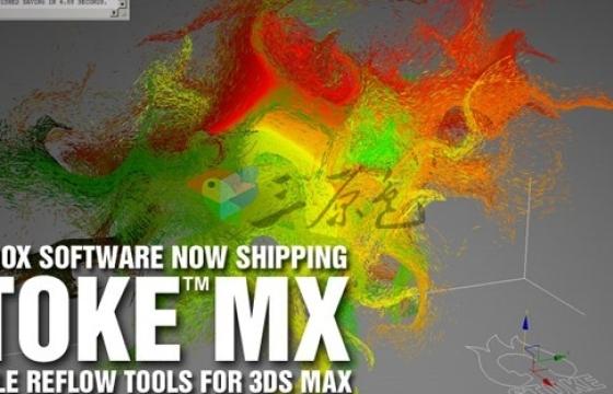 3D Max粒子特效模拟插件 ThinkBox Stoke Mx v2.3.6 For Win破解版