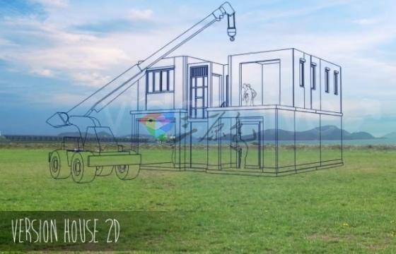 视频素材 延时摄影时间流逝修造房子 影视素材 Time Lapse Build House