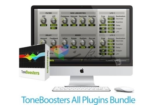 VST3音频处理插件套装 ToneBoosters Plugin Bundle v1.1.6