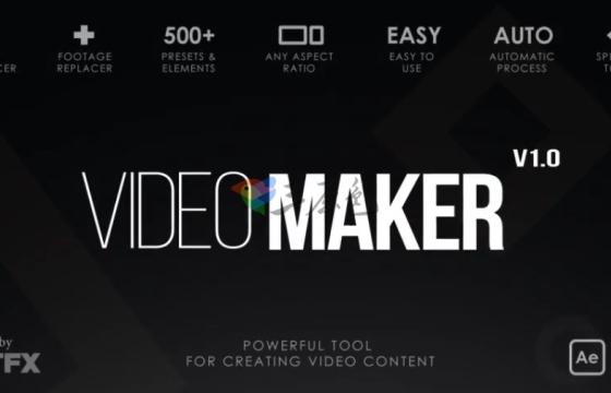 AE脚本模板 快闪视频 文字动画 转场过渡 视频制作工具 Video Maker v1.0