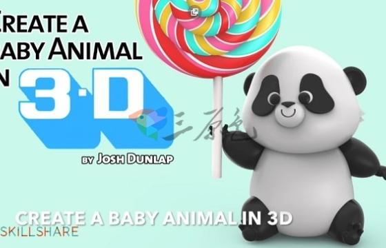 Zbrush三维卡通熊猫角色雕刻视频教程Create a Cartoon Baby Animal in 3D