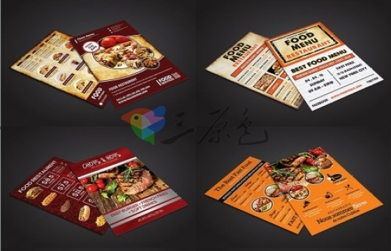 PSD模板 24种食物菜单传单 店内广告 创意宣传单张贴海报模板