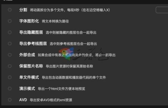 AE脚本扩展 视频转移动端H5网页视频动画扩展脚本中文版json