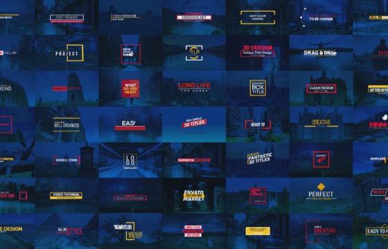 AE模板 100多组三维文字标题字幕条排版动画展示 E3D Titles