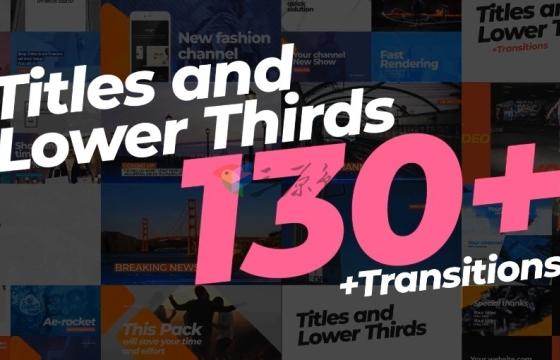 AE模板 130个扁平化创意字幕标题文字动画排版 Titles Lower Thirds