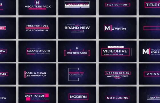 Pr图形模板 250个文字标题排版动画字幕条模板预设