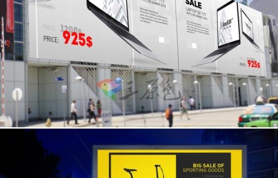 AE模板 动态广告站牌 大屏视频广告促销介绍 Sale