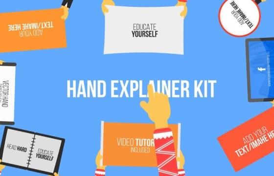 AE模板 卡通手势MG动画解释介绍广告牌 Hand Explainer Kit