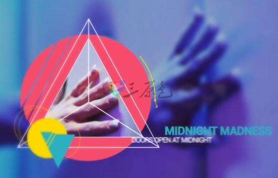AE模板 图形创意音乐演唱会舞会视频主题模板 Music Festival