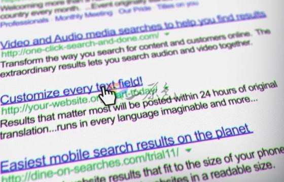 AE模板 互联网搜索引擎屏幕内容镜头特写 Internet Search Engine