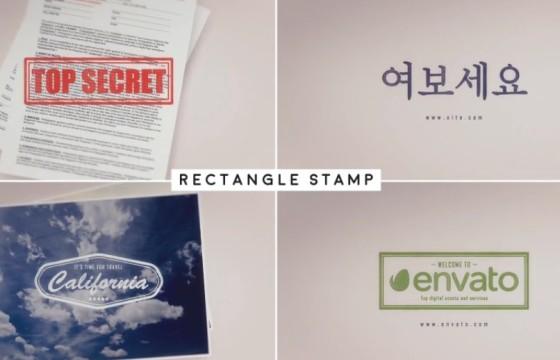 AE模板 3个版本邮票LOGO标志盖章动画片头 Logo Stamp