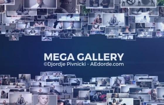 AE模板 巨型相册照片框汇聚动画片头 Mega Gallery