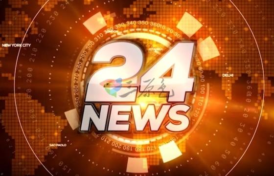 AE模板 广播新闻直播栏目包装片头模板 Ultimate Broadcast News