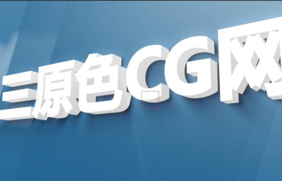 AE模板 优雅风格企业公司宣传动画AE模板elegant-corporate-package