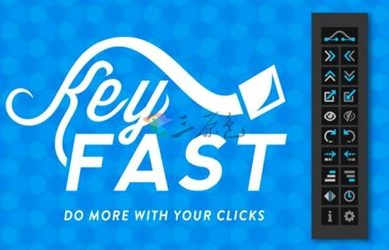 AE脚本 多图层快速动画工具 AEscripts KeyFast + 使用教程