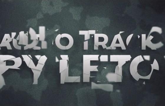 AE模板 文字标题LOGO破碎聚拢 电影预告片头 Action Trailer II