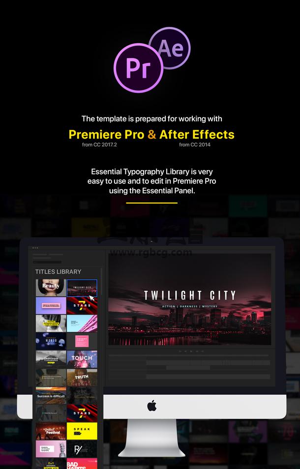 AE Pr模板预设 文字标题排版字幕条动画 Lower Thirds v3.5