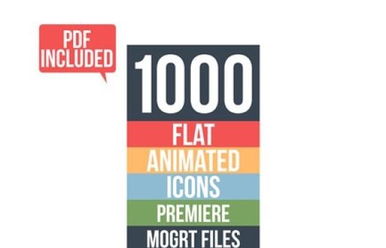 Premiere Pr基本图形预设模板 1000组扁平化ICO图标动画